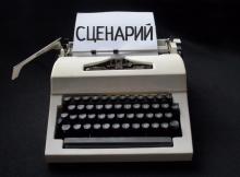 Typewriter[1]