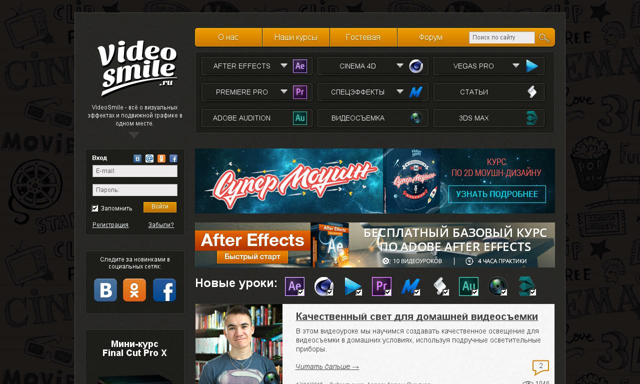 videosmile_ru[1]